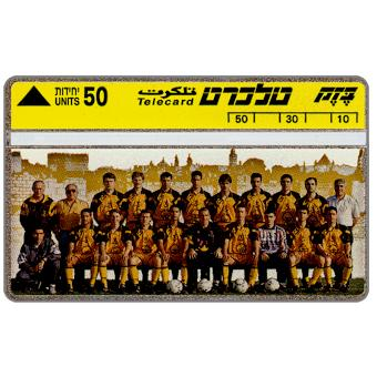 Phonecard for sale: Beitar Jerusalem Football team, 50 units