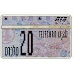 The Phonecard Shop: Israel, Definitive, 20 units