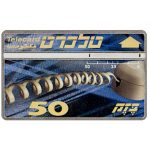 The Phonecard Shop: Israel, Handset & wire, 50 units