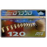 The Phonecard Shop: Israel, Handset & wire, 120 units