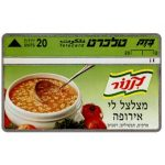 The Phonecard Shop: Knorr soup, 20 units