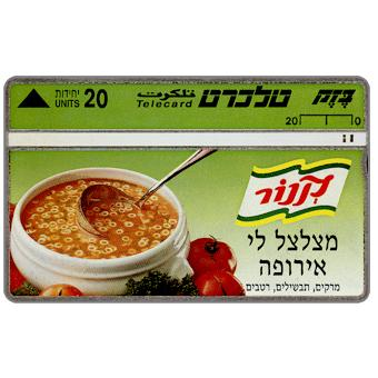 Phonecard for sale: Knorr soup, 20 units