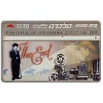 The Phonecard Shop: Israel, Centennial of Cinema, Charlie Chaplin, 50 units