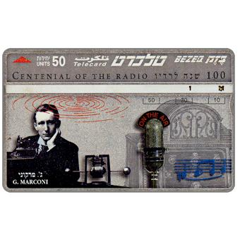 Centennial of Radio, Guglielmo Marconi, 50 units