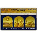 The Phonecard Shop: Jerusalem of Gold, 120 units