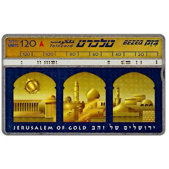 Phonecard for sale: Jerusalem of Gold, 120 units