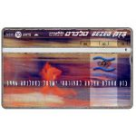 The Phonecard Shop: Israel, Atlanta Olympics, 50 units