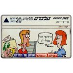 The Phonecard Shop: Israel, Yedioth Aharonoth 6/7, two women, 20 units