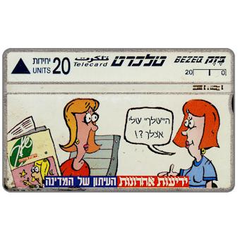 Yedioth Aharonoth 6/7, two women, 20 units