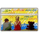 The Phonecard Shop: Israel, Children rights, 20 units