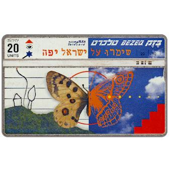 Phonecard for sale: Beautiful Israel, 20 units