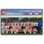 The Phonecard Shop: Hapoel Beer, Sheba Football team, 20 units