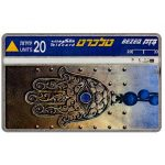The Phonecard Shop: Israel, Hamsa, 20 units