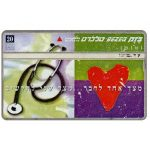 The Phonecard Shop: Israel, Listen & Speak 1, 20 units