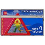 The Phonecard Shop: Israel, Road safety 1/4, Pedestrian crossing, 20 units