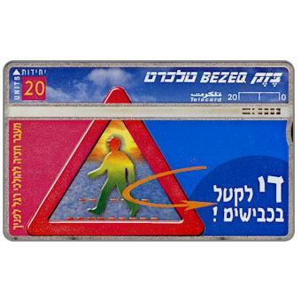 Phonecard for sale: Road safety 1/4, Pedestrian crossing, 20 units