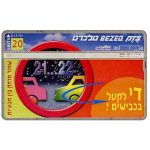 The Phonecard Shop: Israel, Road safety 2/4, Keep your distance, 20 units
