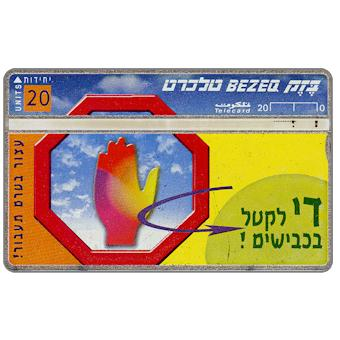 Phonecard for sale: Road safety 4/4, Stop before crossing, 20 units