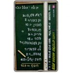 The Phonecard Shop: Israel, Back to School, 20 units