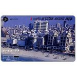 The Phonecard Shop: Israel, Tel Aviv puzzle set 3/3, 120 units