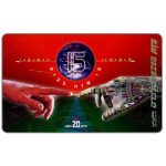 The Phonecard Shop: Israel, 15th anniversary of Bezeq, 20 units