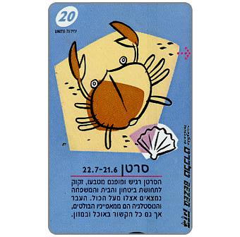 Phonecard for sale: Horoscope, Cancer, 20 units