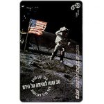 The Phonecard Shop: Israel, 30 years to the moon landing, 50 units