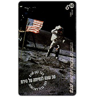 Phonecard for sale: 30 years to the moon landing, 50 units