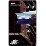 The Phonecard Shop: San Marino, Flag, L.3000