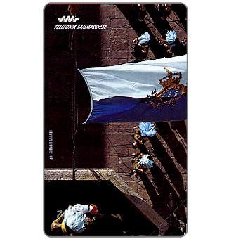 Phonecard for sale: Flag, L.3000