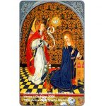 The Phonecard Shop: The Annunciation from the 'Codice Sire', L.10.000