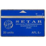 The Phonecard Shop: Setar logo, 110B, 20 units