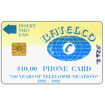 Phonecard for sale: First issue, 100 years of Telecommunications, $10