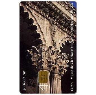 Phonecard for sale: Etecsa, Museum of Natural Sciences, $ 10