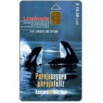 The Phonecard Shop: Etecsa, LineAyuda, killer whales, $ 10