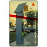 The Phonecard Shop: Cuba, Amper/Etecsa field trial card, 10 pesos