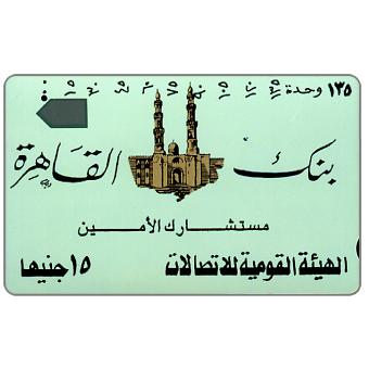 Phonecard for sale: Bank of Cairo, mosque, L.E.15