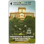 The Phonecard Shop: Turku - V-S Ilmatorjuntarykmentti, 10 mk