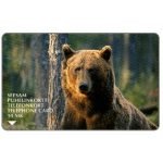 The Phonecard Shop: Finland, Turku - Bear, 10 mk
