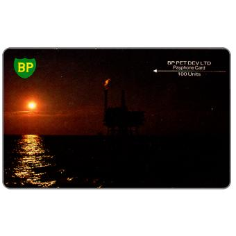 Phonecard for sale: BP, small logo, 100 units