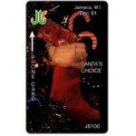 The Phonecard Shop: Santa's Choice - Dec. 91, 5JAMC, no squares at sides of code, J$100