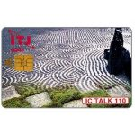 The Phonecard Shop: ITJ, Japanese stone garden, 110 units