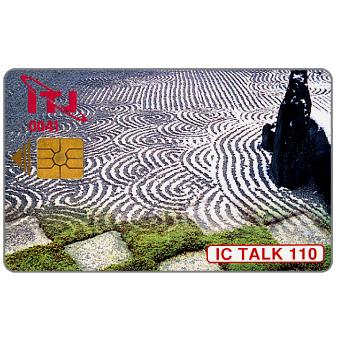 Phonecard for sale: ITJ, Japanese stone garden, 110 units