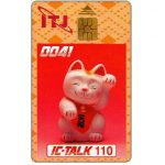 The Phonecard Shop: ITJ, Pink cat, 110 units
