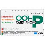 The Phonecard Shop: Japan, KDD, Exclusive use for 001-P Card phone, 220 units