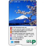 The Phonecard Shop: Japan, KDD, for 001 International calls only, mount Fujiyama, 220 units