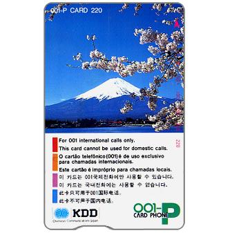 KDD, for 001 International calls only, mount Fujiyama, 220 units