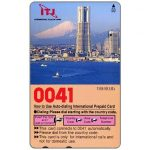 Phonecard for sale: ITJ, 0041 Auto-dial, Yokohama, 50 units