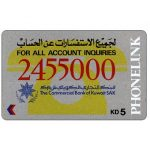 Phonecard for sale: Commercial Bank of Kuwait, 1KCBA, K.D.5