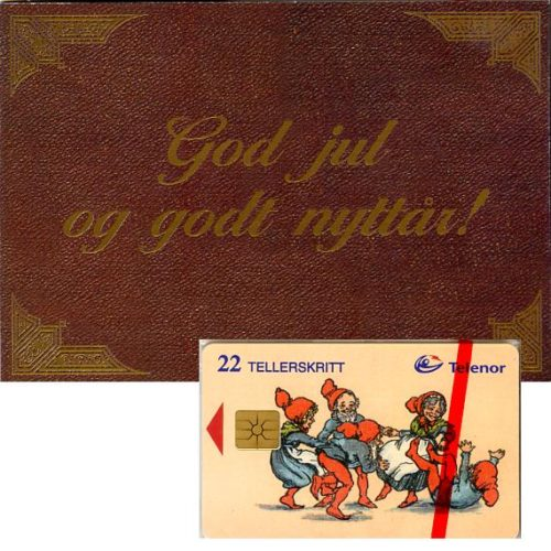 Christmas 1995, folder with a 22 units phonecard